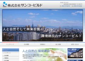 sanko-bld.co.jp