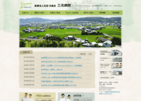 sanko-hp.com