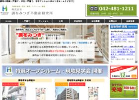 sankou-concierge.com