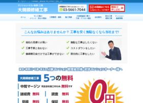 sankougyou.com