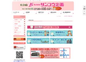 sankoukikaku.co.jp