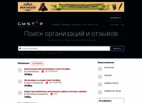 sankt-peterburg.gmstar.ru