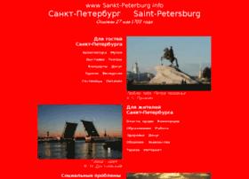 sankt-peterburg.info
