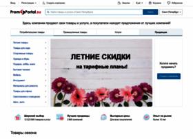 sankt-peterburg.promportal.su