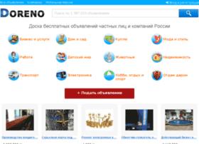 sankt-peterburg.zxcc.ru