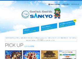 sankyo-fever.co.jp