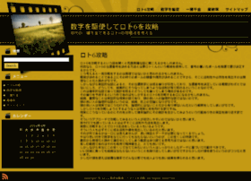 sankyo-material.co.jp