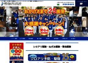 sankyo64.com