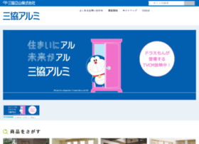 sankyotateyama-al.co.jp