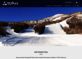 sanlaiva.com