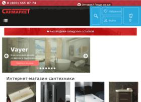 sanmarket-nsk.ru