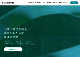 sanmei-gaku.com