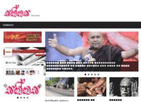 sannasa.com