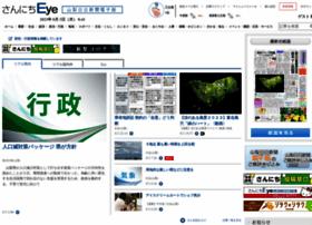 sannichi.co.jp