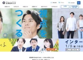 sanno.ac.jp