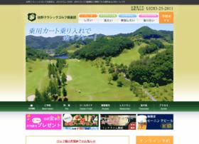 sano-cgc.co.jp