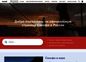 sanofi.ru