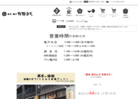 sanomiso.com