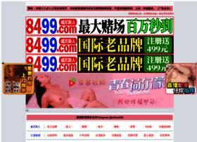 sanramonweb.com