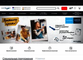 sanroom.com.ua