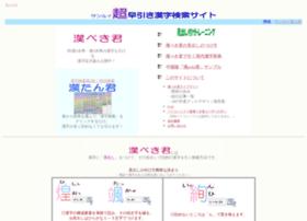 sanrui.co.jp