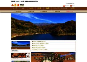 sansaiya.com