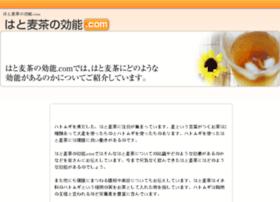 sansan-yama-club.jp