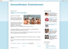 sansanikhabar.blogspot.kr