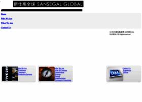 sansegalglobal.com