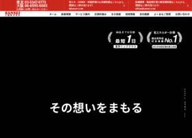 sansei-s.com