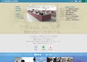 sanshogiken.co.jp