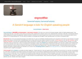 sanskrit-lamp.in