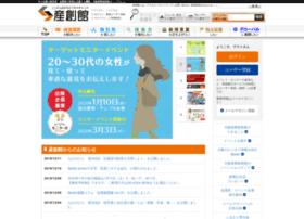 sansokan.jp