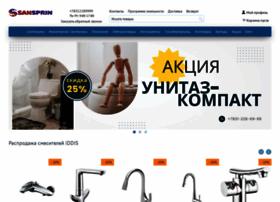 sansprin.ru