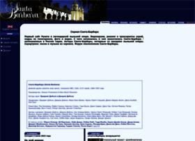 santa-barbara.ru