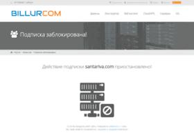 santariva.com