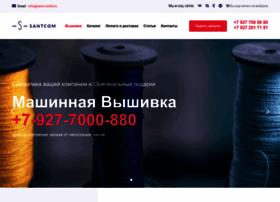 santcom63.ru