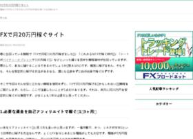 santefxmh4g.jp