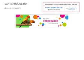 santehhouse.ru