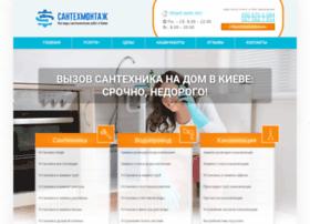santehnic.kiev.ua