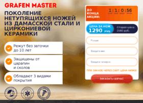 santehniki-online.ru