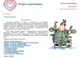 santehniki63.ru