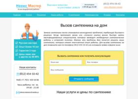 santehnikispb.ru