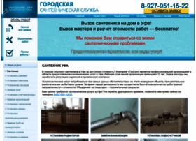 santehnikufa.ru