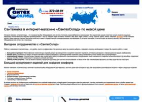 santehsklad96.ru