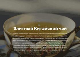 santehstroy-nk.ru