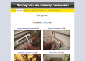 santehuroki.ru
