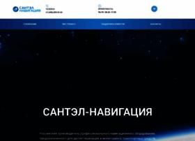 santel-navi.ru