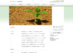 santenatur.co.jp