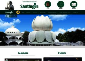 santhigiriashram.org